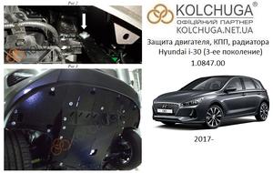 Защита двигателя Hyundai i-30 (3-ее поколение) - фото №3