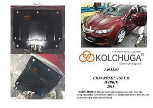 Защита двигателя Chevrolet Volt 2 - фото №1