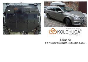 Защита двигателя Volkswagen Passat B7 - фото №5