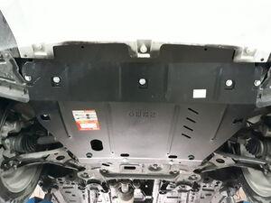 Защита двигателя Chery Tiggo 7 - фото №4
