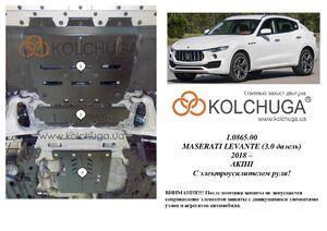 Защита двигателя Maserati Levante - фото №7