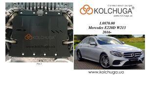 Защита двигателя Mercedes-Benz E-class W213 E220D - фото №1