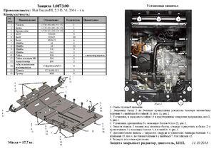 Защита двигателя Citroen Jumper 3 - фото №4