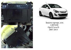 Защита двигателя Opel Corsa D - фото №1