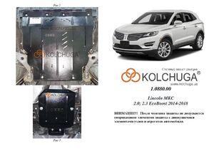 Защита двигателя Lincoln MKC - фото №1