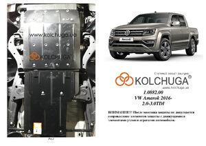 Защита двигателя Volkswagen Amarok - фото №1