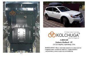Защита двигателя Subaru Outback 4 - фото №5