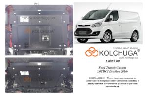 Захист двигуна Ford Transit Custom - фото №3