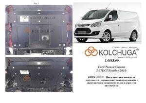 Защита двигателя Ford Transit/Transit Custom - фото №5