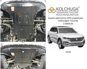 Защита двигателя Volkswagen Touareg 3 - фото №1