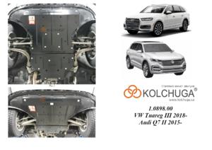 Защита двигателя Audi Q7 2 - фото №1
