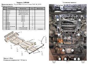 Защита двигателя Toyota Hilux 8 - фото №2