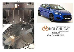Защита двигателя Ford Focus 4 - фото №1
