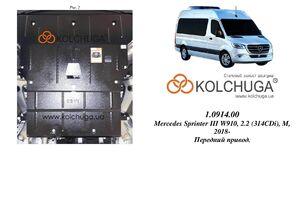 Захист двигуна Mercedes-Benz Sprinter W907-910 - фото №1