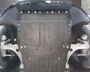 Защита двигателя Range Rover Evoque L551 - фото №3