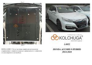 Захист двигуна Honda Accord 9 - фото №10