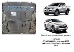 Защита двигателя Mitsubishi Pajero Sport 3 - фото №1