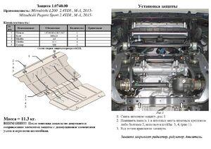 Защита двигателя Mitsubishi Pajero Sport 3 - фото №2