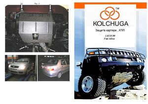 Защита двигателя Fiat Albea - фото №1