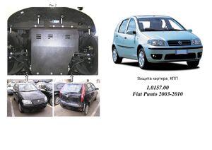 Защита двигателя Fiat Punto Classic - фото №1
