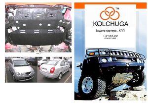 Защита двигателя Chery Jaggi (QQ6) - фото №1