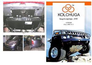 Защита двигателя Chery Kimo - фото №1
