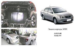 Захист двигуна Toyota Corolla E16 / E17 - фото №2