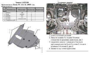 Захист двигуна Toyota Corolla E16 / E17 - фото №6