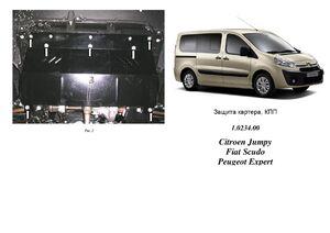 Защита двигателя Citroen Jumpy 3 - фото №1