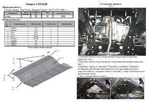 Защита двигателя Citroen Jumpy 3 - фото №6