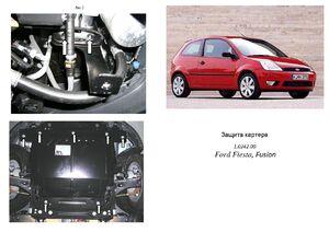 Защита двигателя Ford Fusion 1 - фото №1