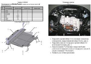 Защита двигателя Ford Fiesta 6 ST - фото №6