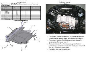 Защита двигателя Ford Fusion 1 - фото №2