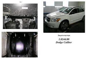 Защита двигателя Dodge Caliber - фото №1