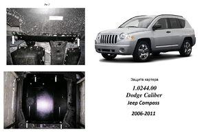 Защита двигателя Jeep Compass 1 - фото №1