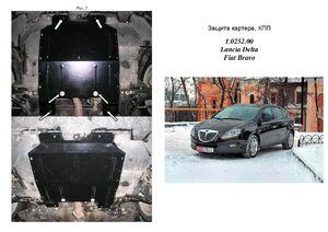 Защита двигателя Fiat Bravo - фото №1