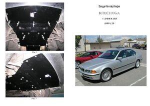 Защита двигателя BMW 5 E39 - фото №1