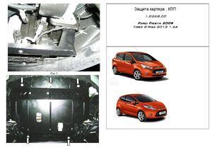 Защита двигателя Ford B-Max - фото №1