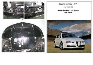 Захист двигуна Alfa Romeo 147 - фото №1