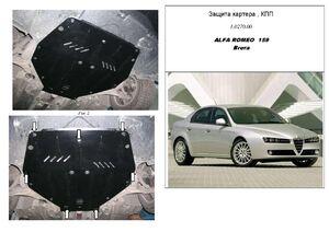 Защита двигателя Alfa Romeo 159 - фото №1