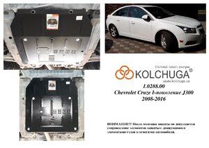 Захист двигуна Chevrolet Cruze 1 - фото №5