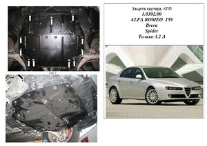 Защита двигателя Alfa Romeo 159 - фото №7