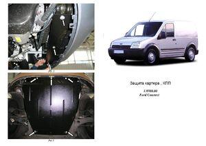 Защита двигателя Ford Connect - фото №1