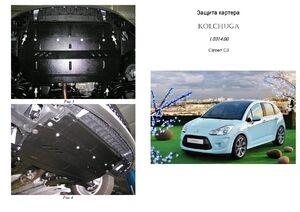 Защита двигателя Citroen DS3 - фото №1