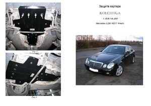 Защита двигателя Mercedes-Benz E-class W211 - фото №1