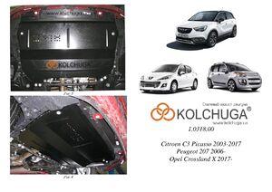 Защита двигателя Peugeot 207 - фото №1