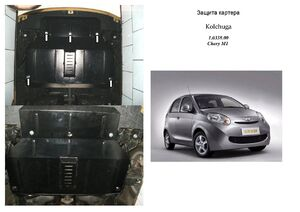Защита двигателя Chery Х1 - фото №1