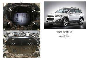 Захист двигуна Chevrolet Captiva - фото №6