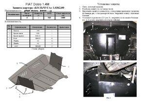 Защита двигателя Fiat Doblo - фото №2