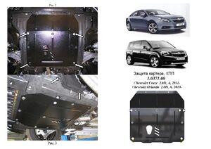 Захист двигуна Chevrolet Cruze 1 - фото №3